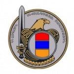 ՀՀ Ազգային անվտանգության ծառայության հայտարարությունը