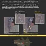 Ուղղաթիռի անկման վայրի և զոհված անձնակազմի տարհանման հետքերի լուսանկարները. Panorama.am