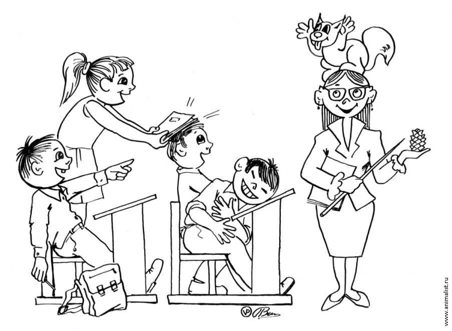 Рисунок школьные будни